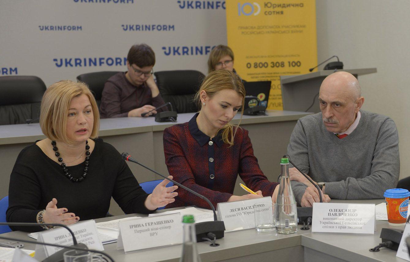 Питання українських заручників, політв'язнів та військовополонених постійно в полі зору влади