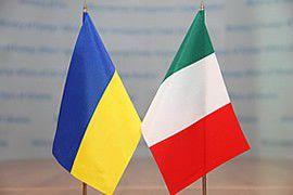 Вдалося налагодити співпрацю між Верховною Радою та Палатою депутатів Італії