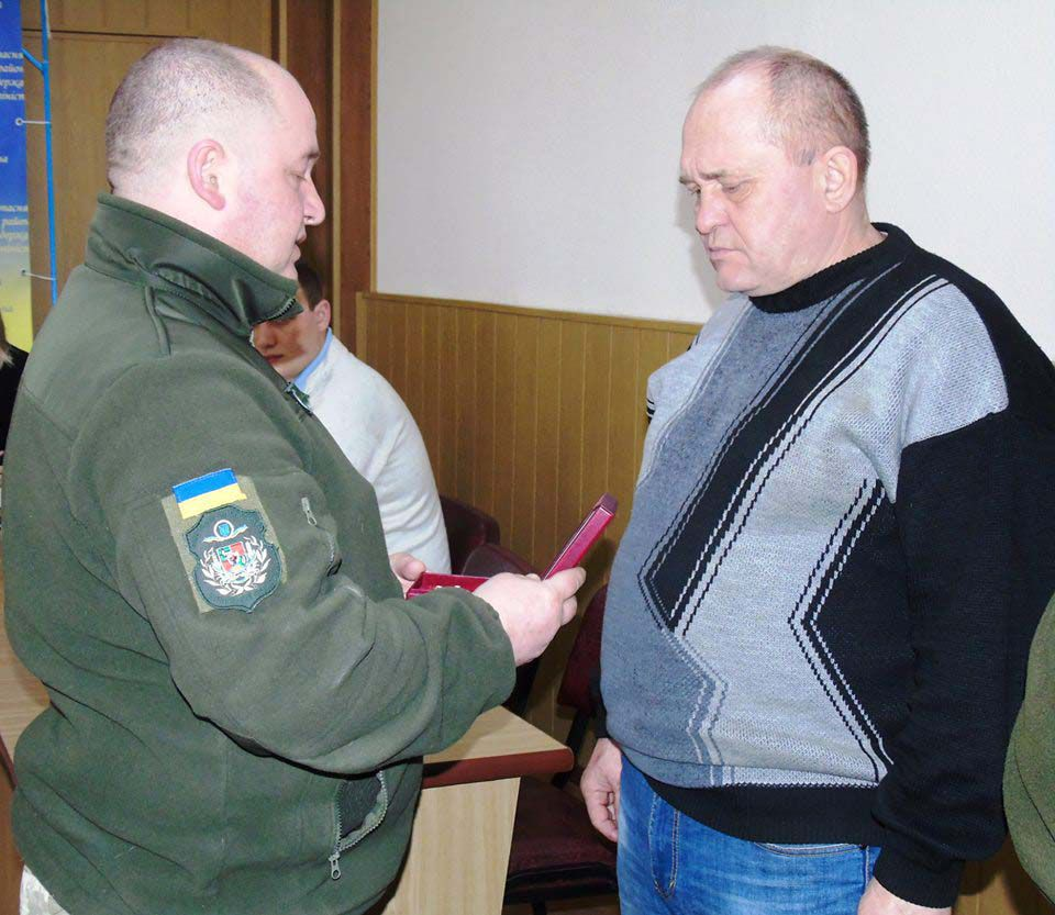 Орден «За мужність» отримав батько