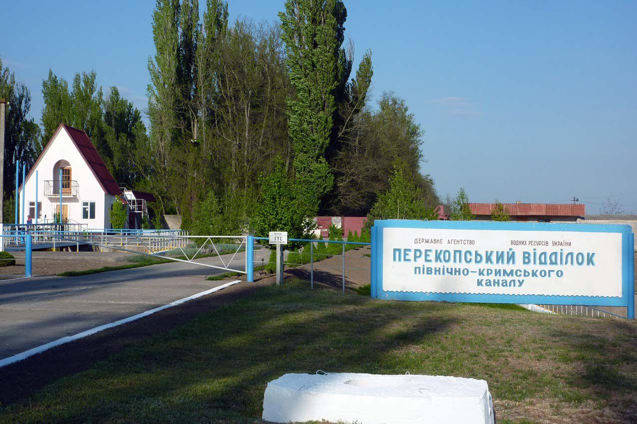 По Северо-Крымскому каналу снова пошла вода из Днепра