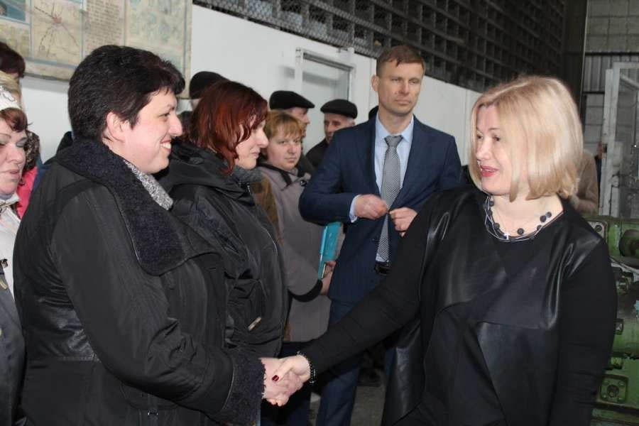 Ірина Геращенко: Наступні п'ять років — час на подолання бідності