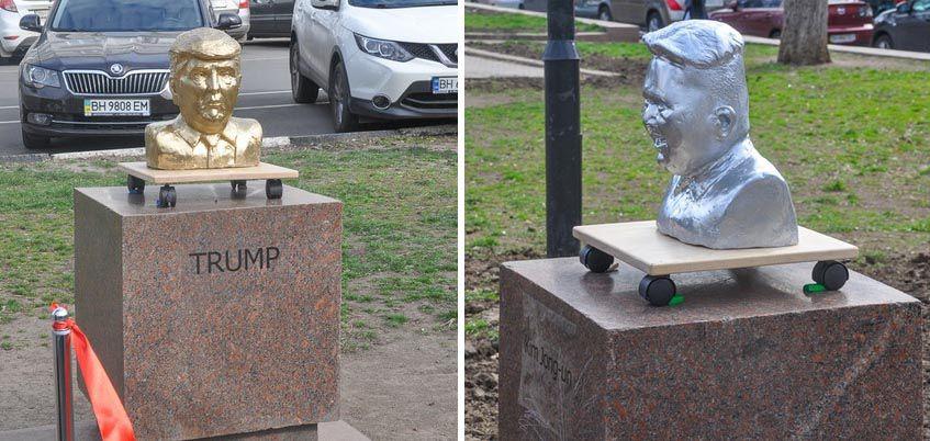 Скульптурний сюрприз