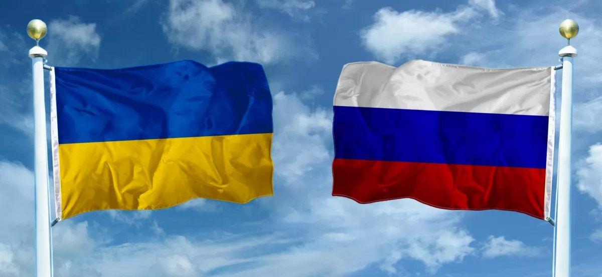 Договір про дружбу з РФ втратив чинність