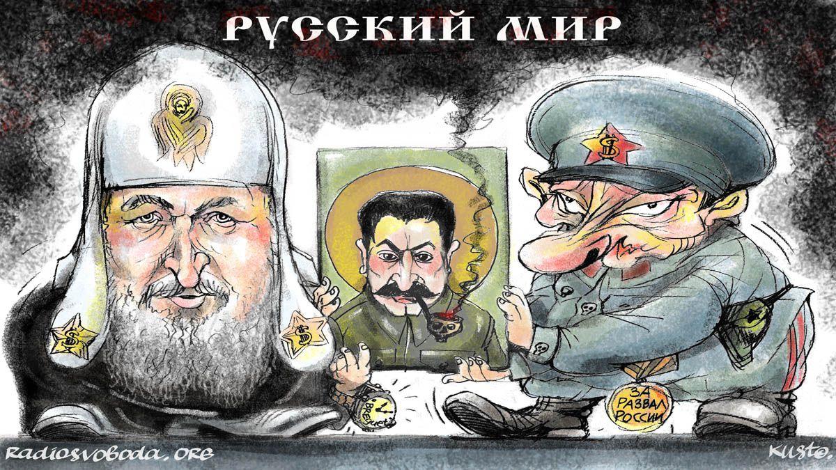 Дивна концепція московського історика Пижикова