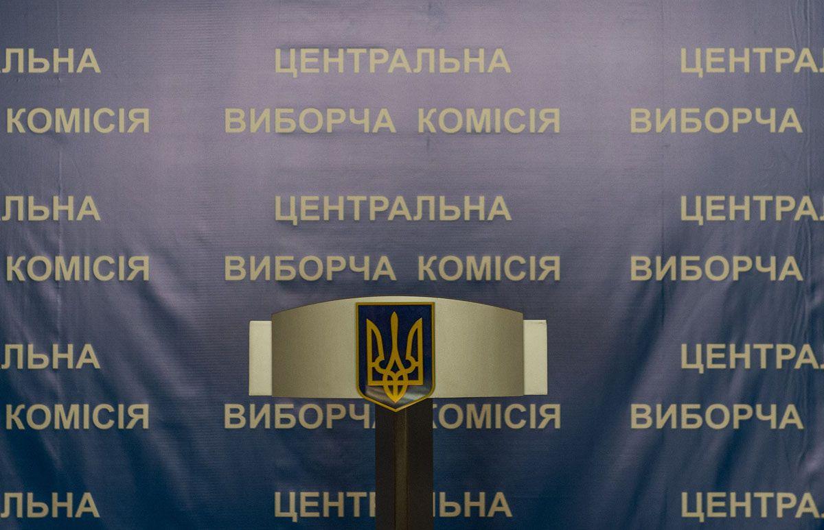 Про проведення повторного голосування з чергових виборів Президента України 31 березня 2019 року