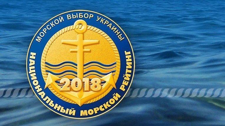 Нагородили морських лауреатів