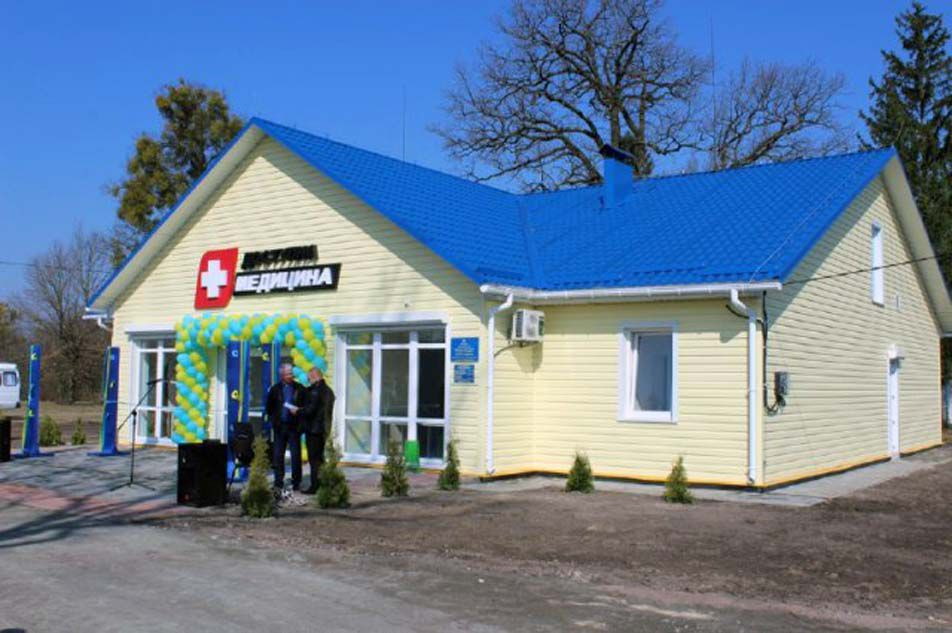 В селе — новая амбулатория