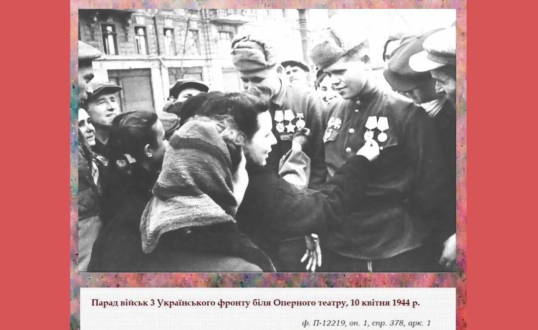 Одеса пам'ятає подвиг воїнів-визволителів