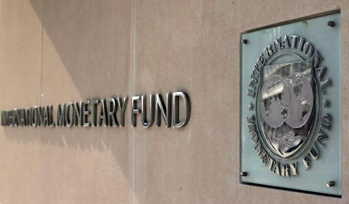 МВФ ожидает замедления экономического роста