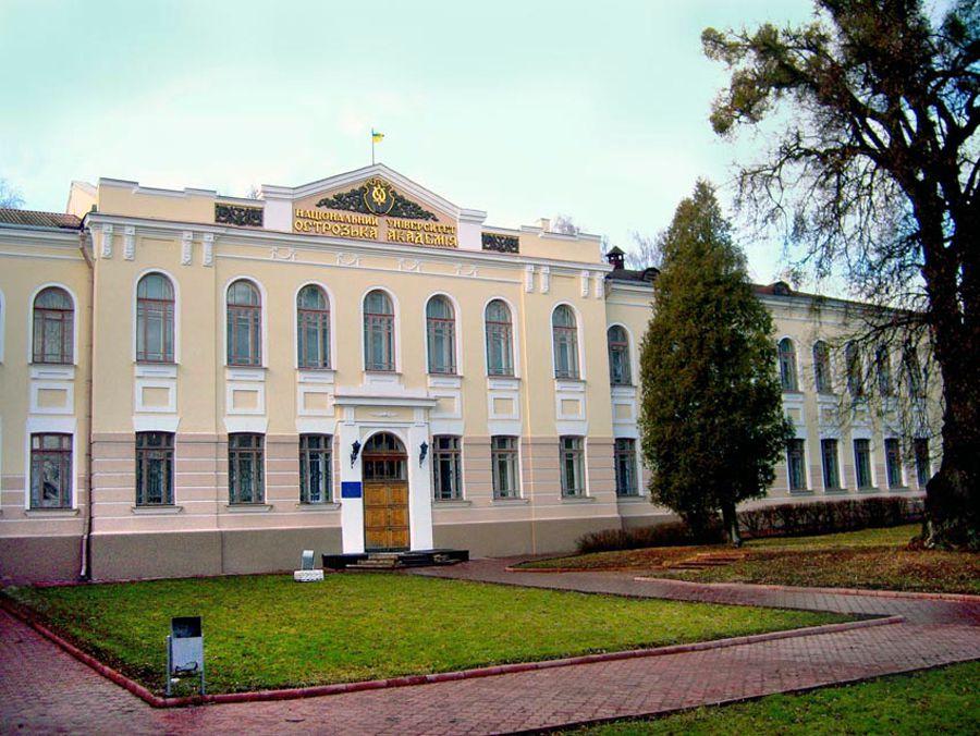 Колективу Національного університету «Острозька академія»