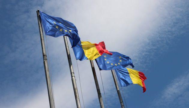 Европейские социалисты заморозили отношения с социал-демократами Румынии