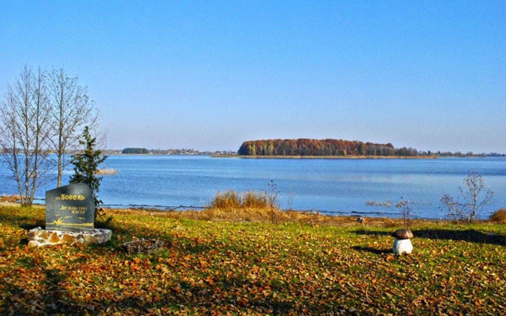 Создан Нобельский национальный природный парк