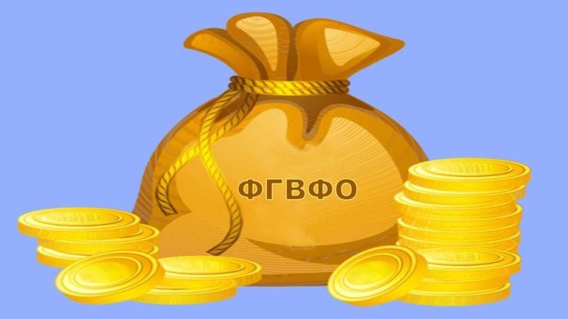 Схватка за неплатежеспособные банки: бывшие собственники против государства