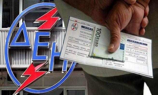 У Греції запроваджують пільговий літній тариф на електроенергію