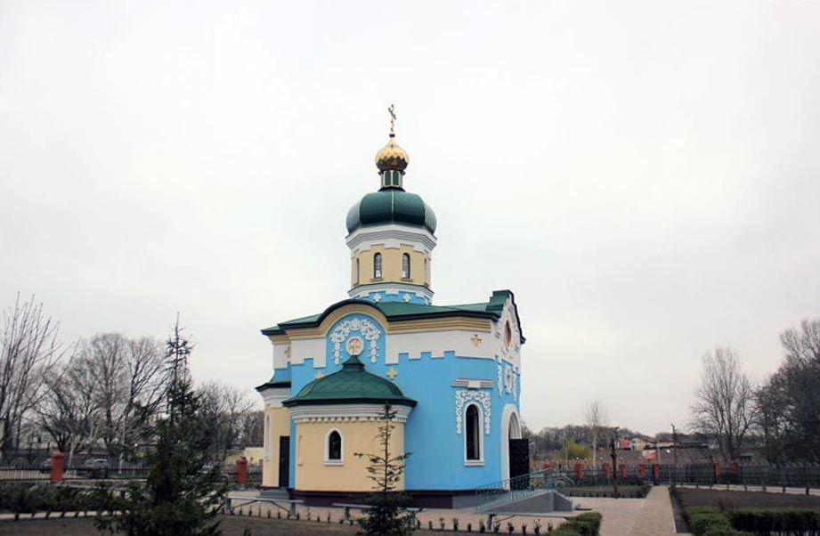 Освячено новий храм ПЦУ