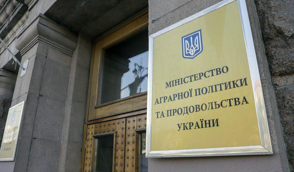 Глава фермерского хозяйства может получить до 40000 грн