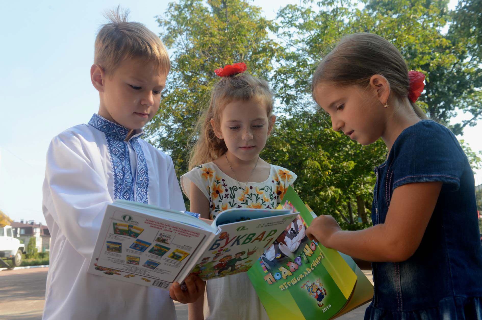 Як записатися до школи: «іспити» для дітей і конкурси батьківських гаманців — поза законом!