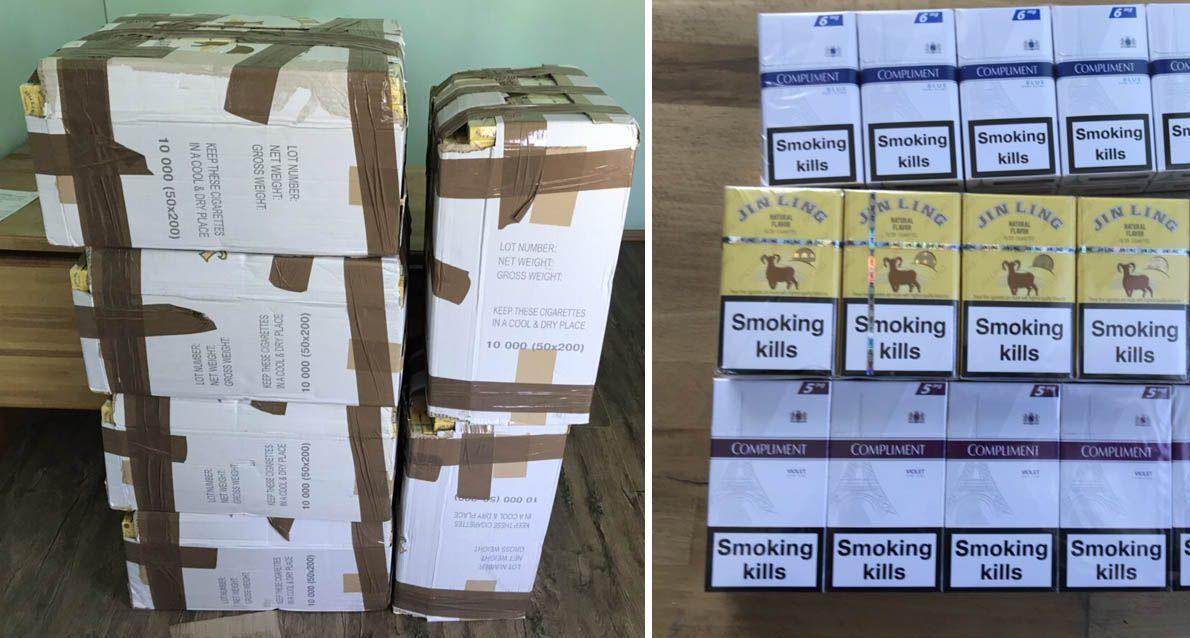 У 885000 грн оцінили партію контрафактних цигарок