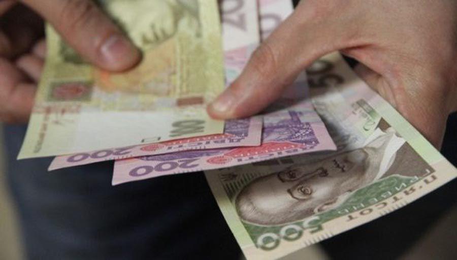 Гроші отримають з обласного бюджету