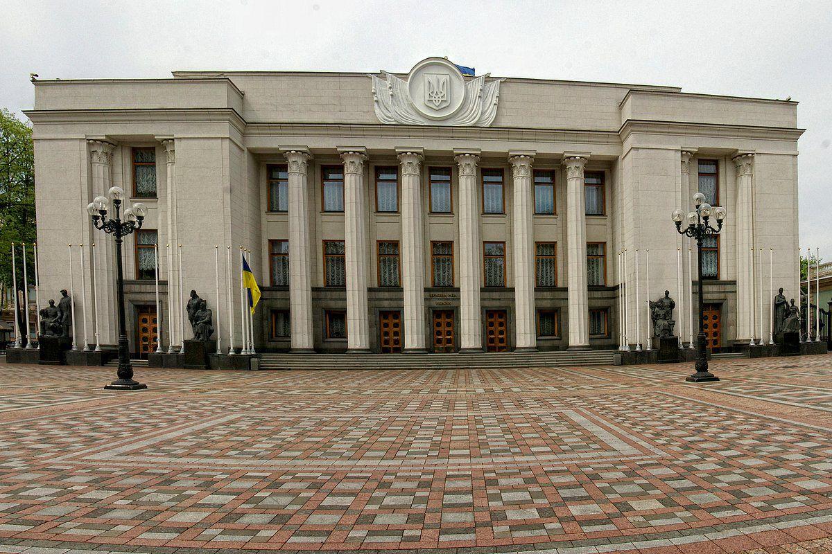 Постанова Верховної Ради України № 2713-VІІІ