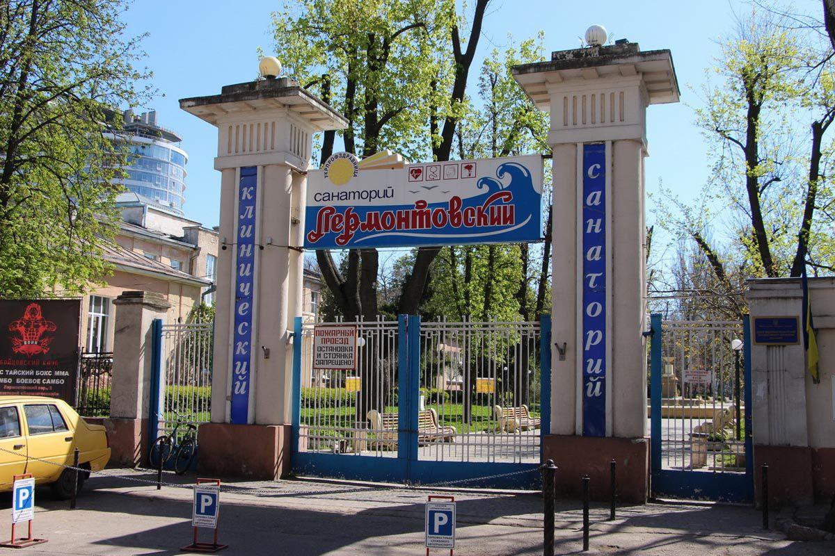 ...«Одесский» готов к приему военнослужащих