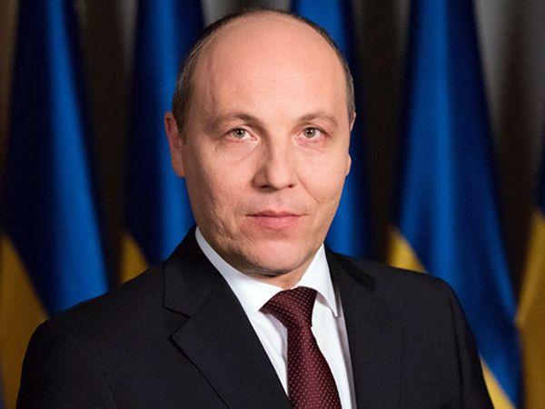 Поздравление Председателя Верховной Рады Украины