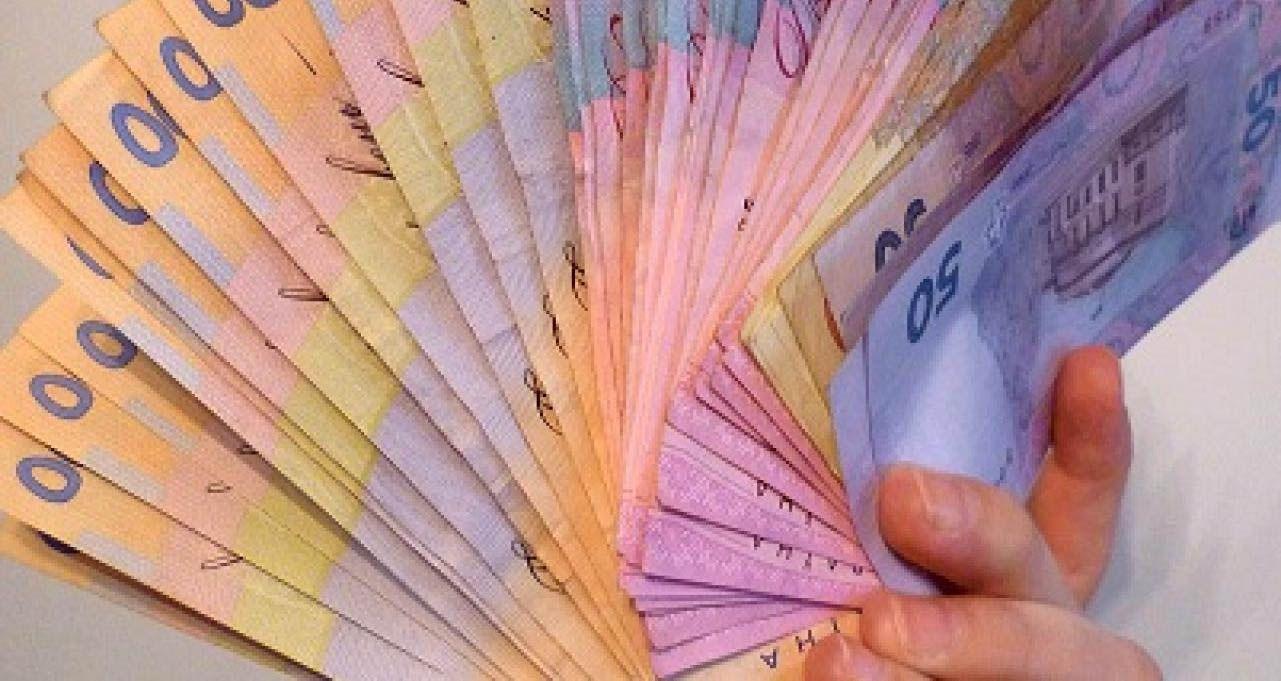 В местные бюджеты Львовщины поступило 4,6 млн грн