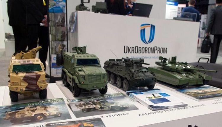 Правительство обязало «Укроборонпром»  безотлагательно начать финансовый аудит