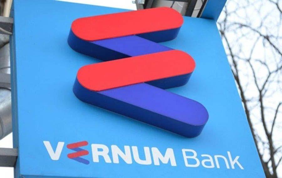 Ще один банк втратив ліцензію