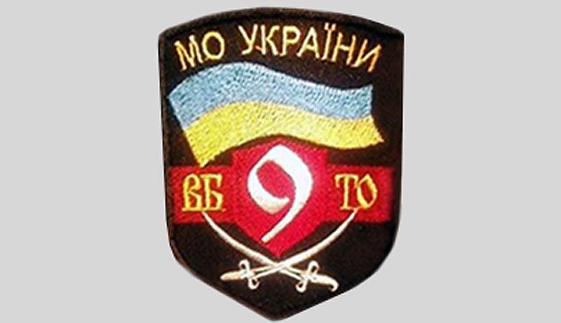 Юбилей батальона