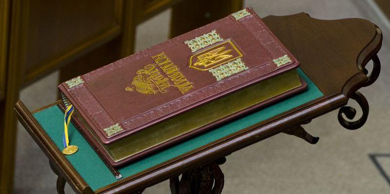 Постанова Верховної Ради України щодо інавгурації Президента Володимира Зеленського