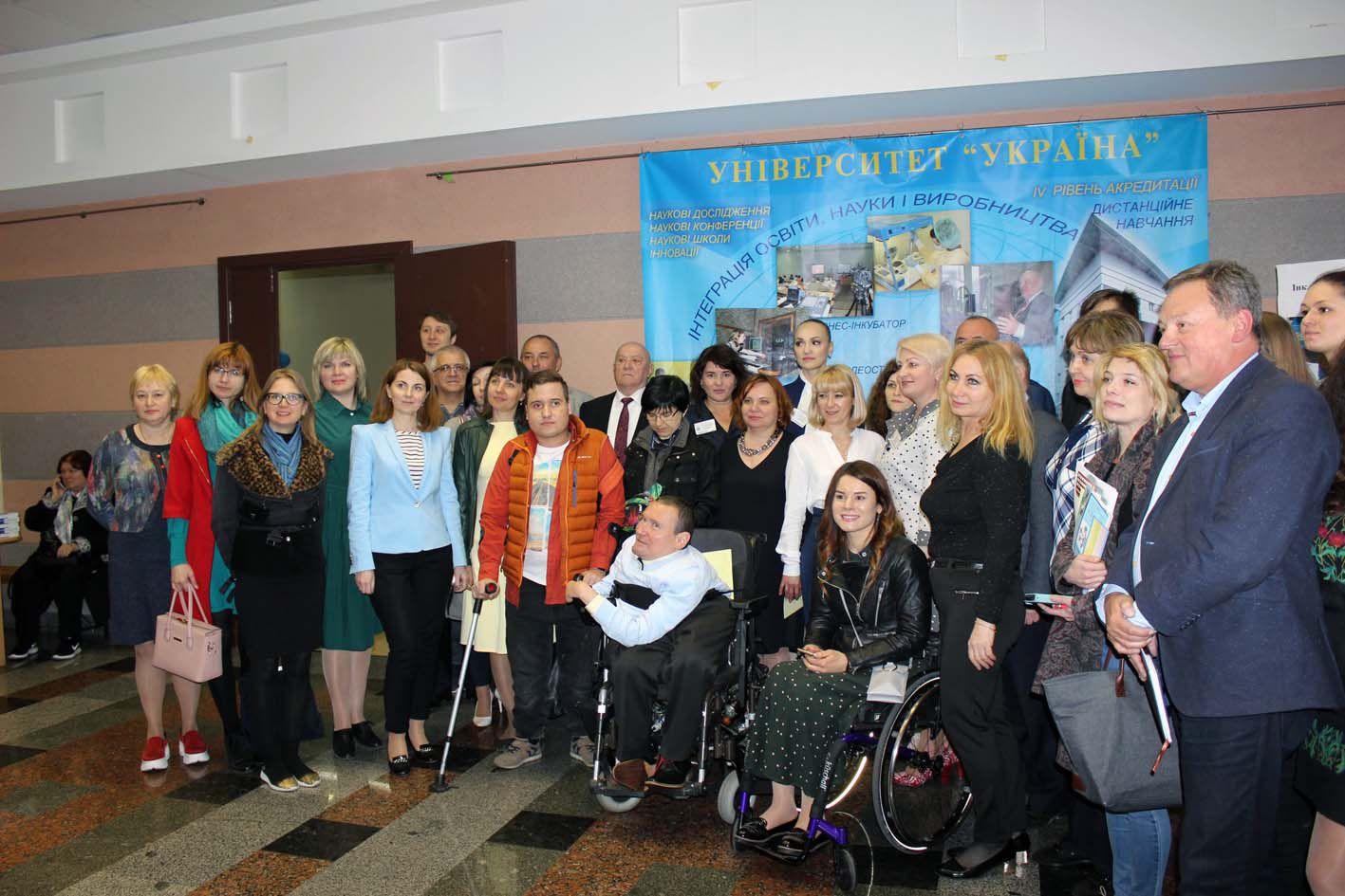 Кращий старт в Університеті «Україна»