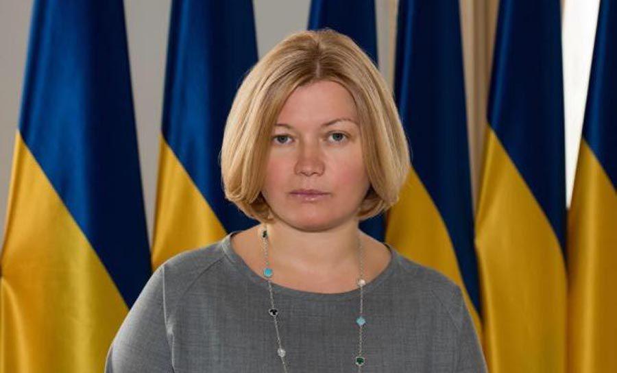 Звіт про роботу Ірини Геращенко