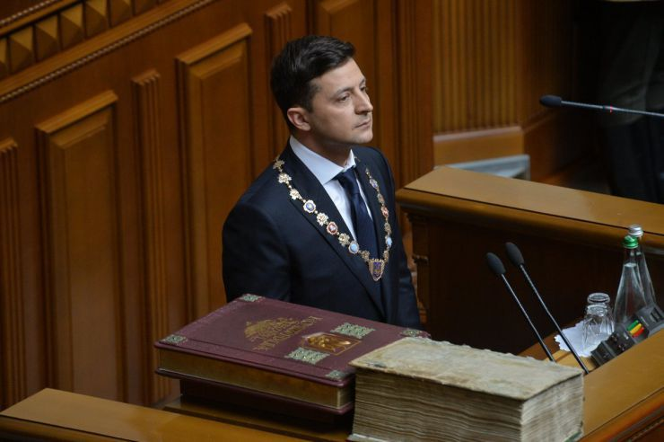 President Zelensky delivered his first speech at the Verkhovna Rada
