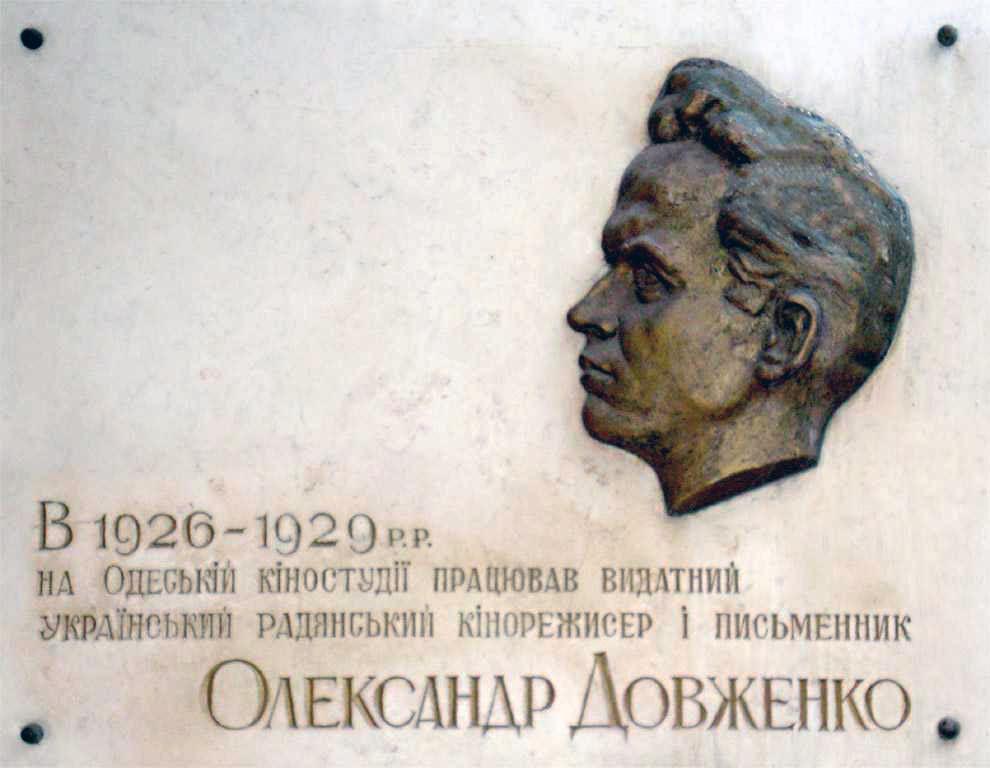 Сьогодні виповнюється 100 років Одеській кіностудії