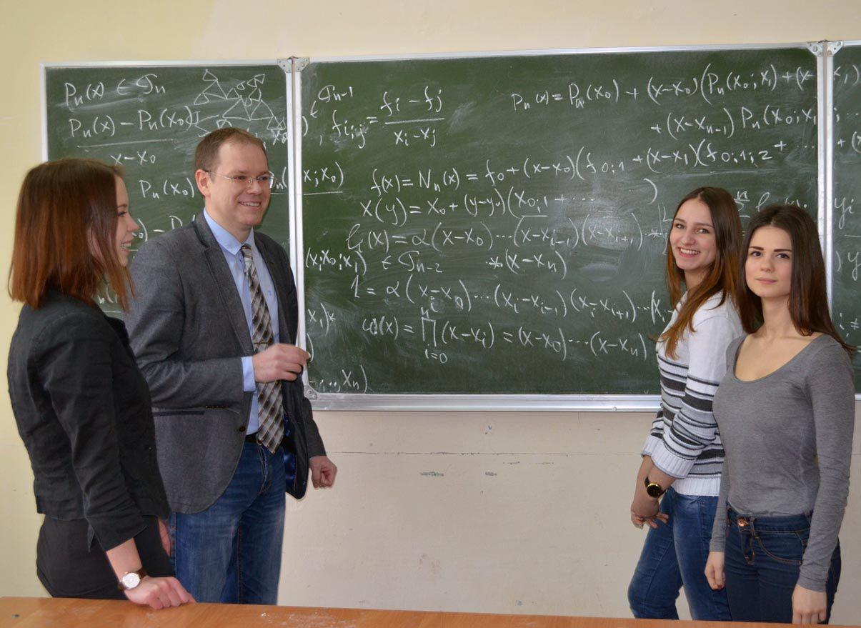 Математика — наука молодих
