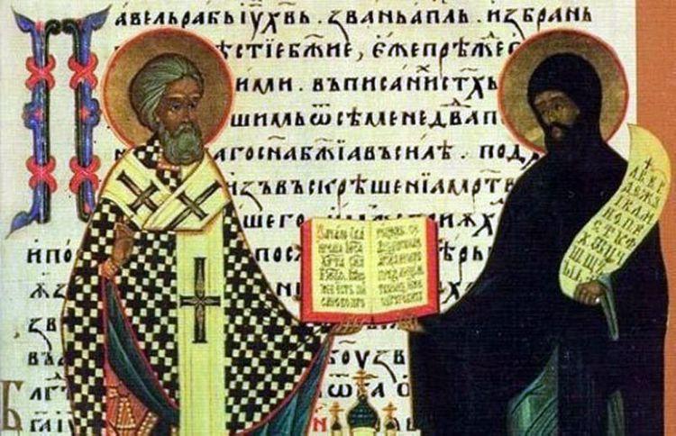 Сьогодні згадують творців кирилиці