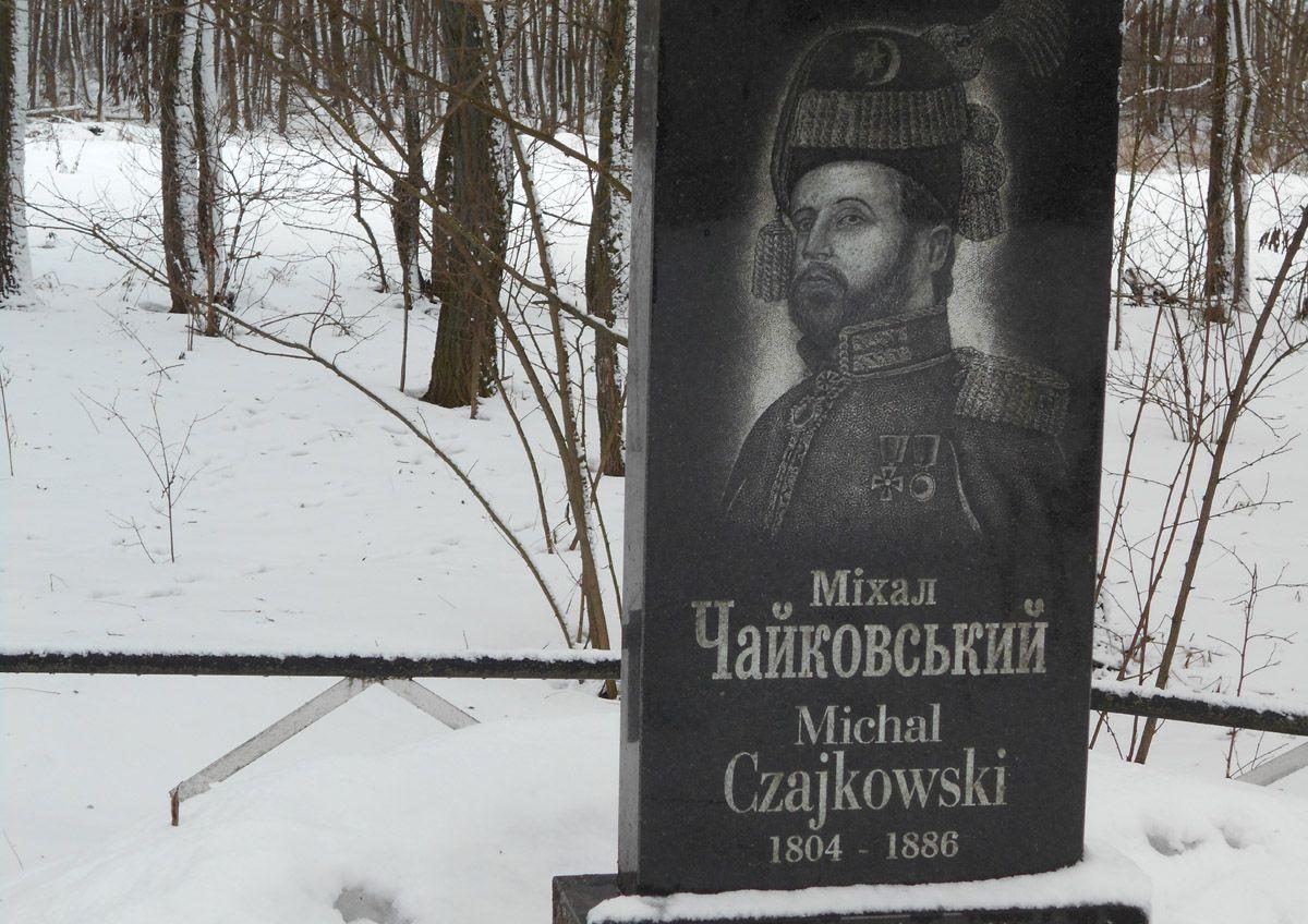 Був шляхтичем, а став козаком