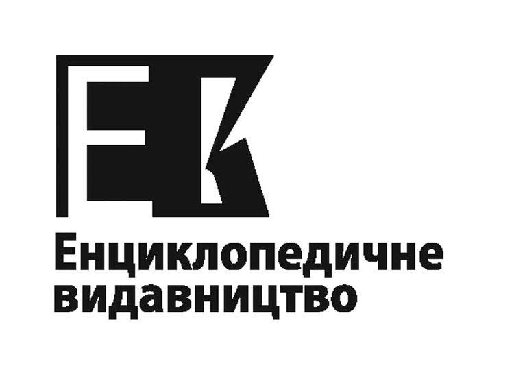 За кошти гранту від Українського культурного фонду створять цифровий архів