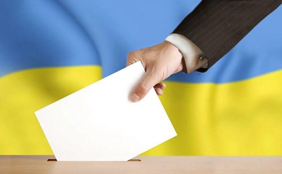 Перелік округів для позачергових виборів народних депутатів