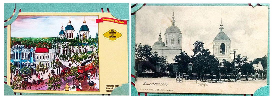 Объединили старинные открытки и фоторепродукции