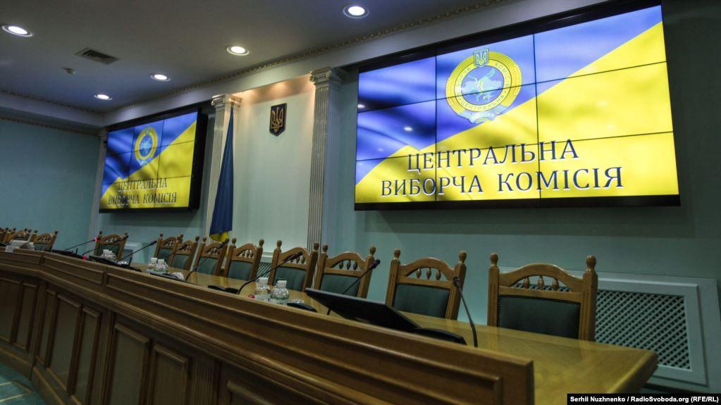 Громадські організації, яким ЦВК дозволила мати спостерігачів під час виборів