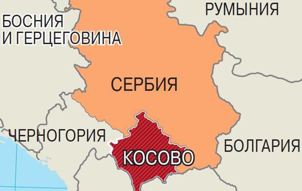Сербія vs Косово: Не нагнітайте обстановку!