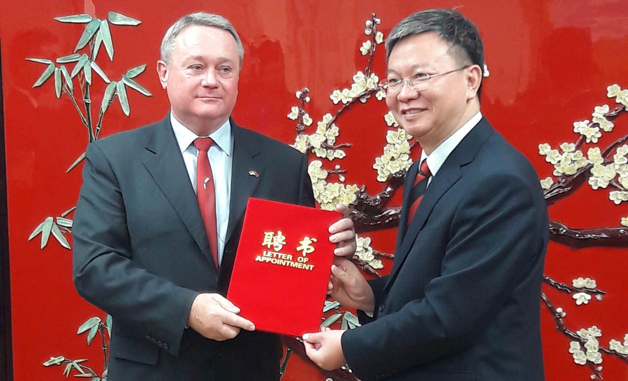 В Академії державного управління почав діяти Центр дослідження КНР
