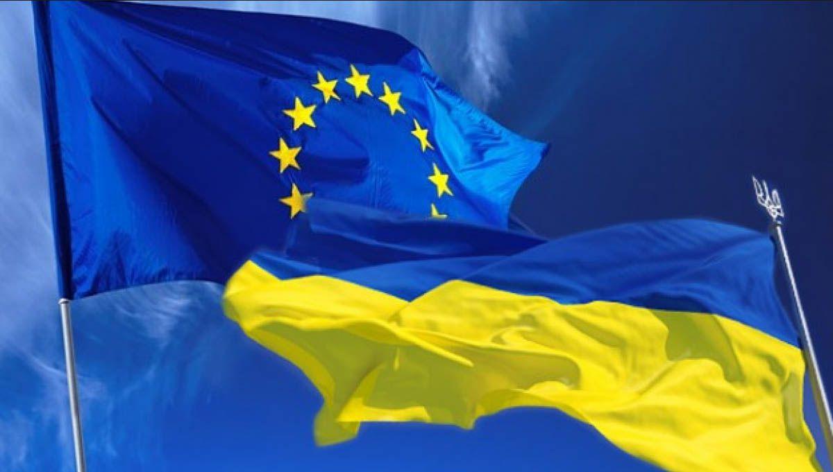 Сприяння в обмін на виконання вимог ЄС