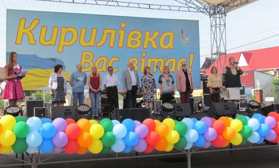 «Kirillovka-fest» собрал на берегу моря самых певучих