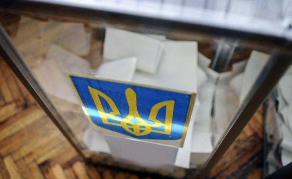 Перелік ГО, яким ЦВК дозволено мати спостерігачів під час виборів 21.07.19