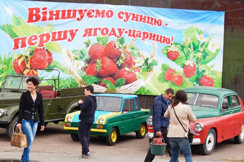 Село Малий Самбір запрошує на екзотичний фестиваль