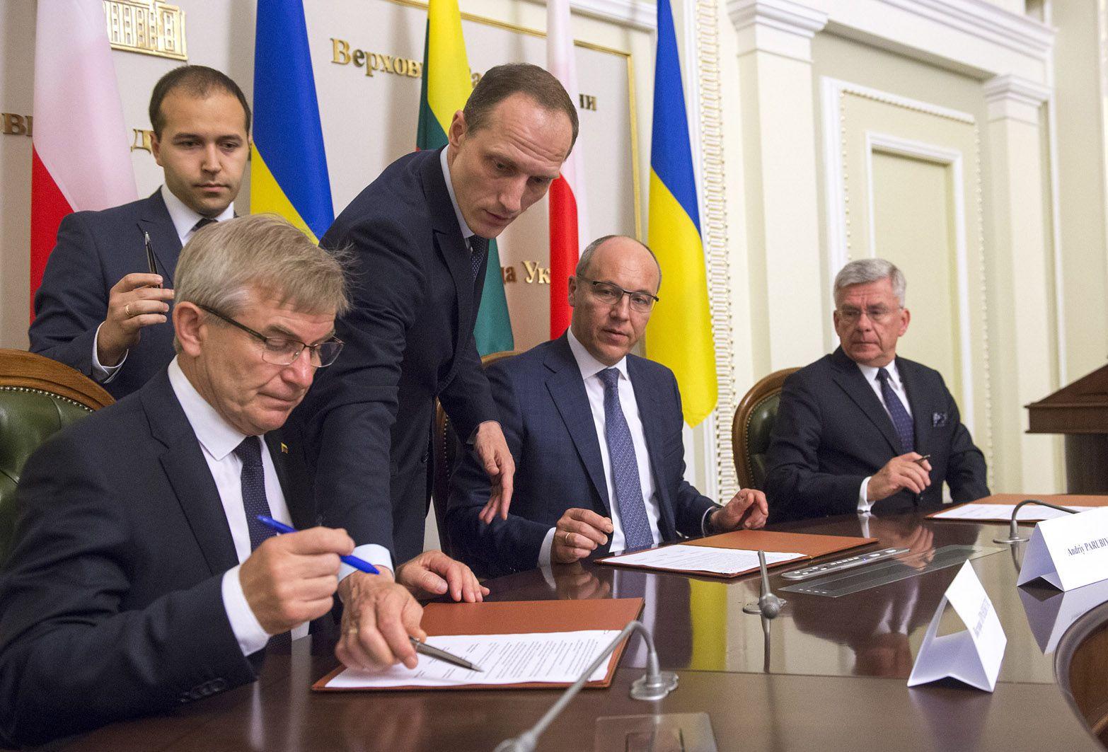 Вікно можливостей для набуття повноправного членства в Європейському Союзі має стати реальністю