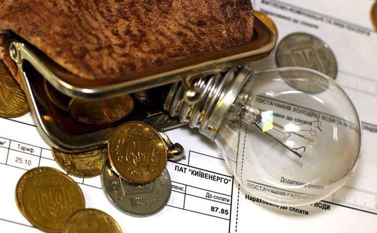 Чтобы предотвратить рост тарифов
